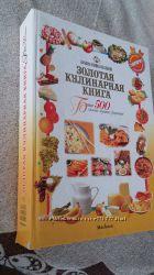Кулинарные книги. Рецепты для микроволновки
