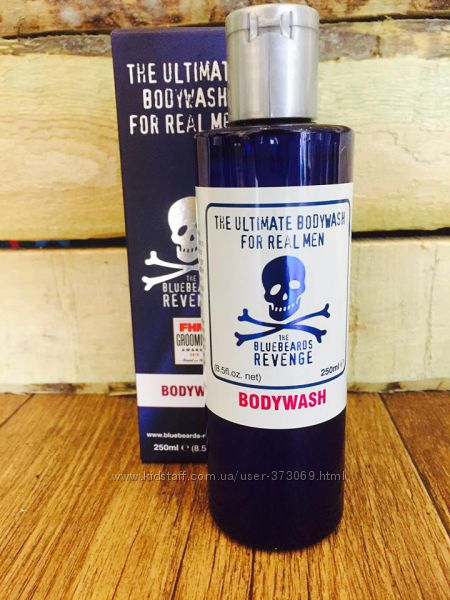 BlueBeards Revenge Body Wash - мужской гель для душа