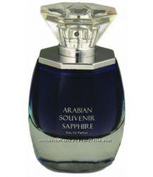 Arabian Souvenir Sapphire 55 мл.