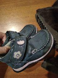 Наша обувь ботинки