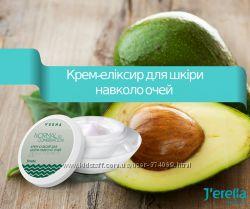Натуральная косметика от украинского производителя Jerelia