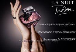 Lancome La Nuit Tresor