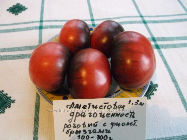 Продам свои семена томатов от 20.05.21