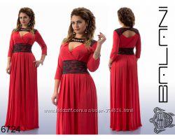 Женская одежда БАЛАНИ