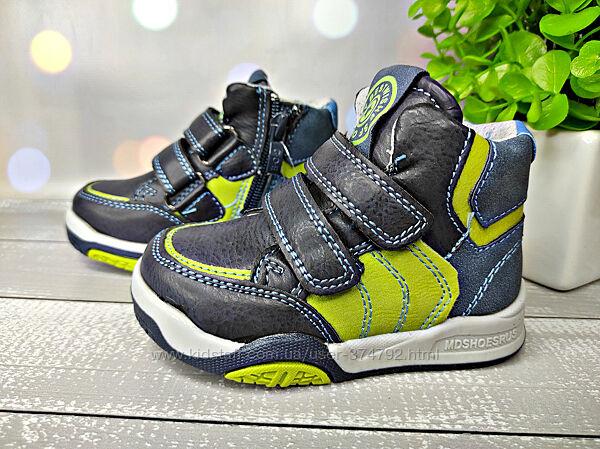 Демисезонные ботинки для мальчика фирмы Солнце размер 21
