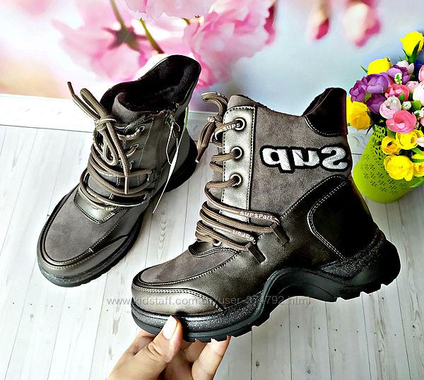 Зимние ботинки р-р32-37 фирма kimbo-o , бронзовые