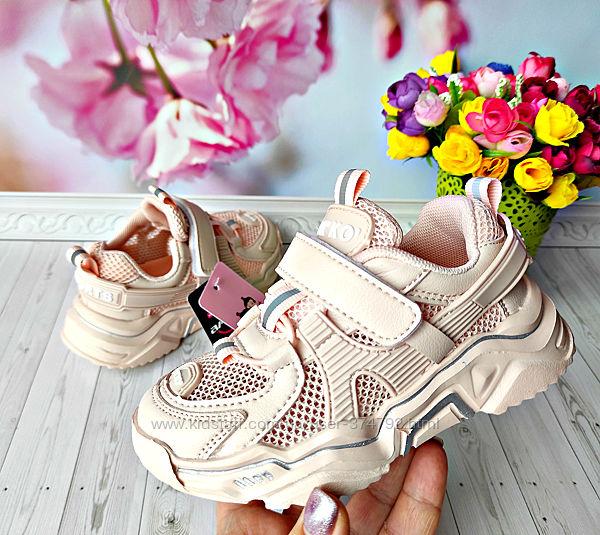 Кроссовки с сеточкой р-р26-30 нежно розовые