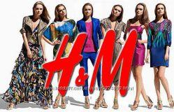 Заказы с H&M Германии . Очень быстро и надежно. После оплата.
