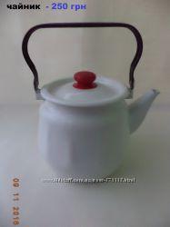 Чайник белый эмалированный. Новый, в наличии