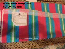 Новое махровое полотенце 100 хлопок