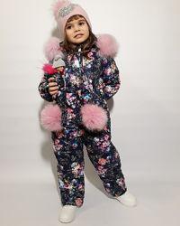 зимние, деми-костюмы , курточки, пальто