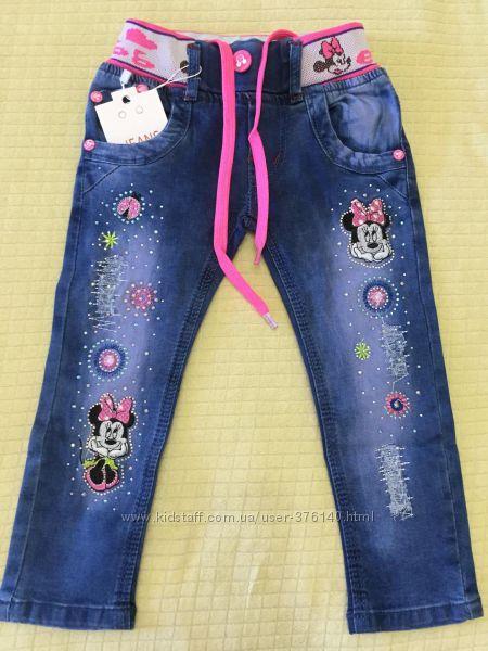 Нарядные джинсики для маленькой модницы