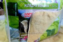 Скидки Одеяла зимние из овечьей шерсти
