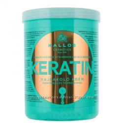 Маска для волос Kallos Keratin 1000 ml с кератином