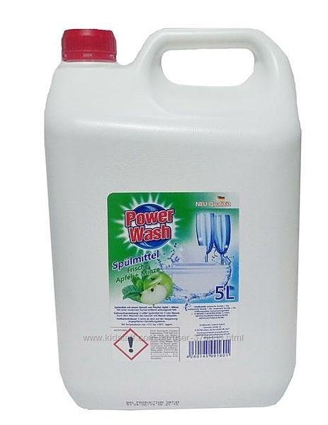 Средство для мытья посуды Spulmittel Германия 5л