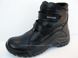 Зимние ботинки для мальчиков р. 35-40