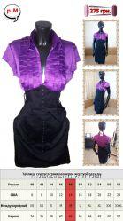 Платье QUIZ, р. 48 новое