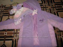 Куртка и комплект шапка и варежки