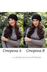 Новая двойная двухсторонняя шапка шерстяная