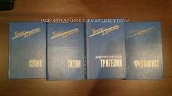 Классика Пушкин, Лермонтов, Есенин, Куприн, Теодор Драйзер