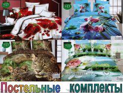 Комплект постельного белья  5D евро и 2-х спальный