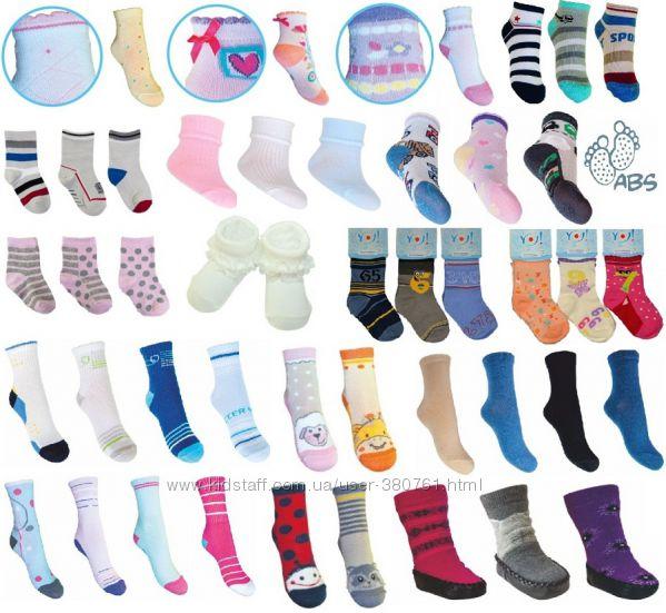 Детские носочки YO Scorpio. Польша