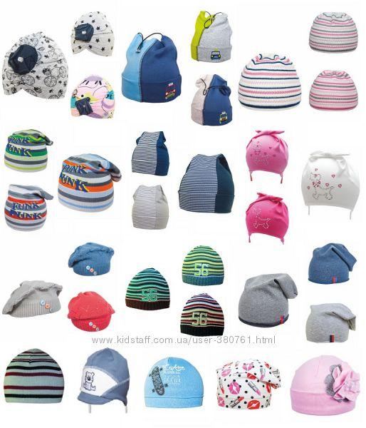 Детские демисезонные шапочки для мальчиков и девочек.