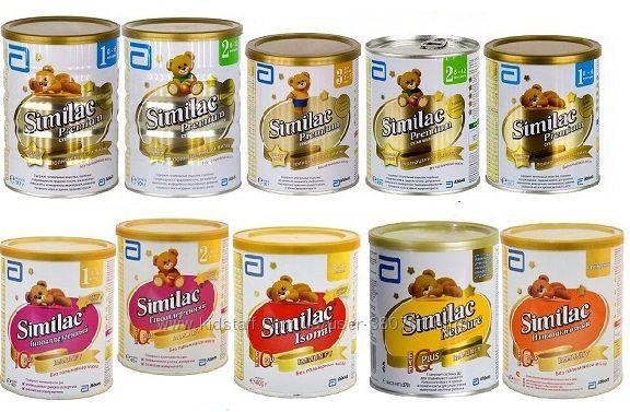 Молочные смеси Similac для детей  симилак, педиашур, малоежка,
