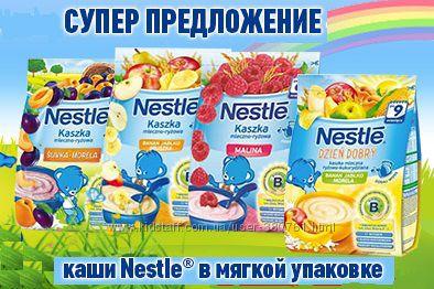 Акция Молочные каши Nestle в мягкой упаковке  нестле