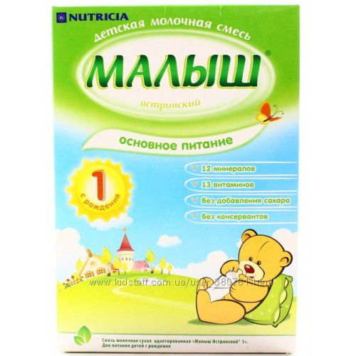 Малыш Истринский Молочная смесь