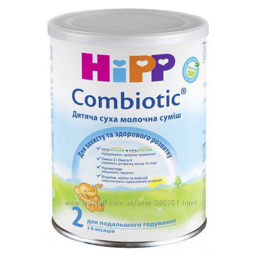 HiPP Молочная смесь Combiotic  350г,  хипп