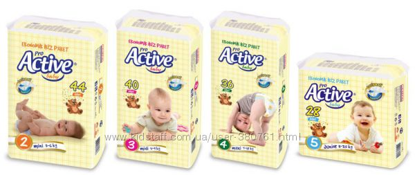Турецкие одноразовые подгузники ProActive baby  проактив