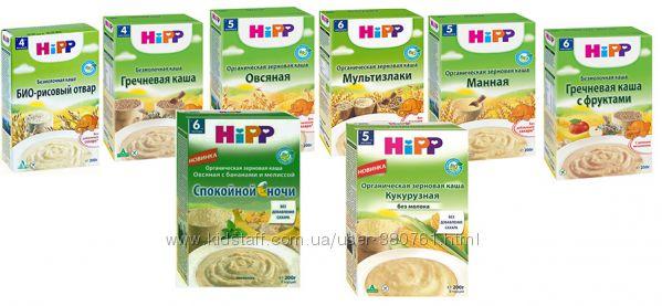 HiPP Безмолочная органическая каша Мультизлаковая с тыквой 6 мес. 200 г