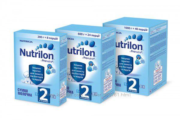 Детская молочная смесь Нутрилон 2, с пребиотиками  6-10мес Nutrilon