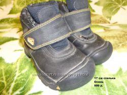 Разные ботиночки