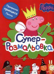 Раскраски и наклейки Даша Путещественница, Свинка Пеппа и др Перо