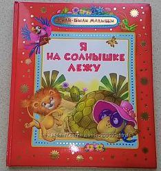 Книги издательств  ПЕРО Росмєн
