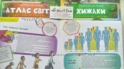 серія Енциклопедія для малюків Атлас світу, хижаки виват