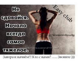 Фитнес, Пилатес,   Киев Клименка, 25.  Начало в 19. 00 и 20 . 00
