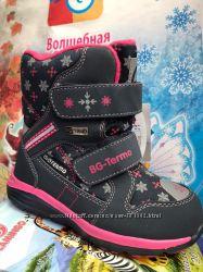 термо ботинки B&G 24-32 в наличии