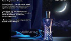 Парфюмерная вода Belara Midnight