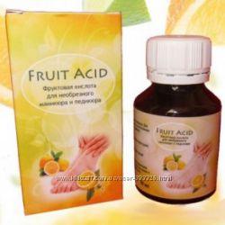 Fruit Acid- фруктовая кислота для биопедикюра и биоманикюра
