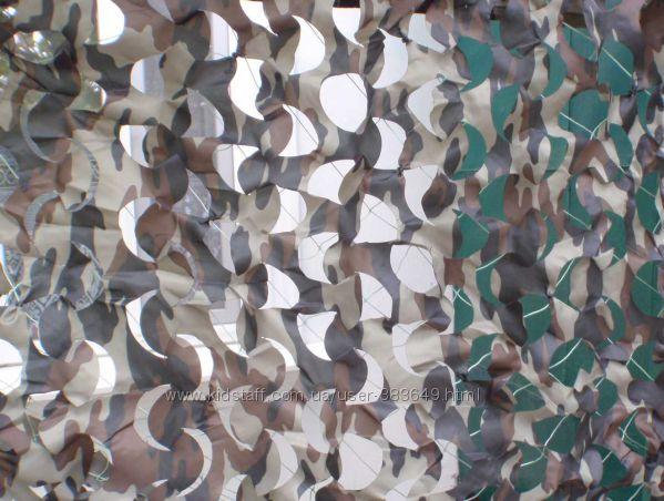 Сетка маскировочная камуфляжная