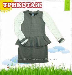 Платье школьное с кружевными рукавами