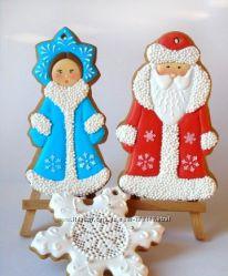 Новогодние пряники Дед Мороз и Снегурочка