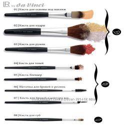 Профессиональные Кисти для макияжа Da Vinci. Для идеального макияжа.