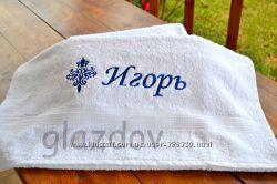 Полотенце с именем