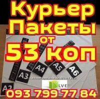 Низкая цена курьер-пакеты. А6. А5. А4. А3. А2. Топ 5 Кидстаффа