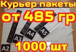 Курьер-пакеты опт. А6. А5. А4. А3. А2, в наличии.