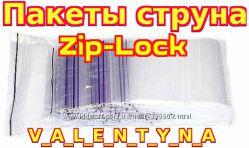 Пакеты струна  Zip-Lock